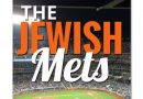 """""""The Jewish Mets"""": eBook from Blogging Mets"""