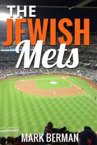 the jewish mets